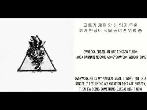 Bermuda Triangle - Zico X Dean X Crush Lyrics [Han,Rom,Eng]