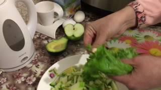 Готовим зелёный диетический салат! Правильное питание!