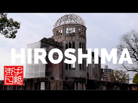 Hiroshima Peace Memorial Park - Letters from Japan