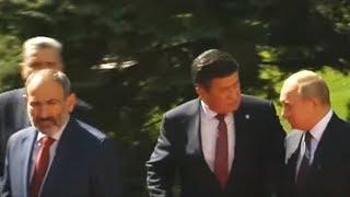 Саммит ЕАЭС в Ереване: Трампу стоит волноваться?