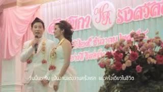 Wedding   Ampika & Rangsawat   YouTube