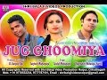 Jag Ghoomiya|| New Sambalpuri Video Song||shri Balaji Videos Production video