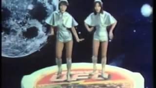 1978年CM 日清食品 日清焼きそばUFO ピンクレディー.