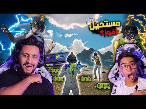 صدمة ! تحدي افوز بM4 السحليه ماكس و لبسة المومياء