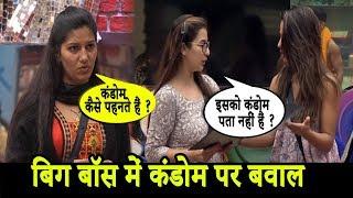 vuclip सपना को कंडोम की नहीं है जानकारी, पूछा कैसे पहनते हैं? Sapna Chaudhary clueless about condoms?