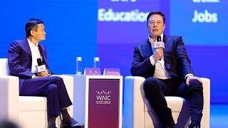 2019世界人工智能大会马云对话马斯克| CCTV
