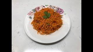 Морковь по корейски Самый любимый рецепт моих детей