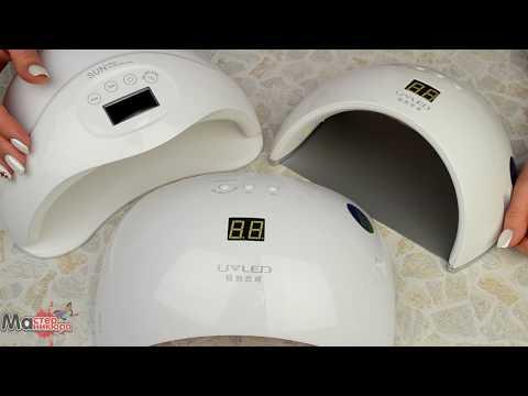 Обзор ламп для сушки геля SUN 5 Plus, SUN 6, SUN 8
