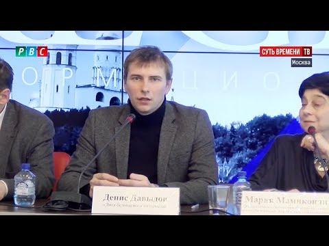 Эксперт: Кузнецова проявила равнодушие к безопасности детей в интернете