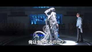 2014/3/14公開『ロボコップ』予告1