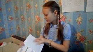 Интерактивные тетради. Уроки английского Марины Горбуновой со своей дочерью Ангелиной.