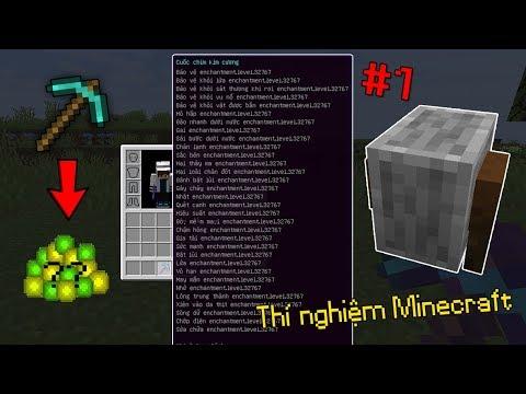 Cây Cúp LEVEL 32767 Đổi Ra Được Bao Nhiêu Kinh Nghiệm?? (Exp) - Thí Nghiệm Minecraft #1
