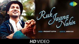 Gambar cover Ruk Jaana Nahin (O Raahi) | Recreated | Prashantt Guptha
