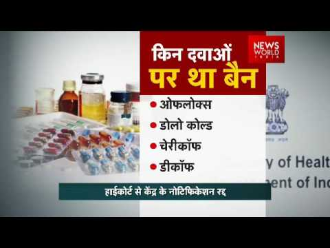 Big Relief For Pharma Companies: Delhi High Court Stays Ban On FDC Medicines