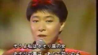 美川憲一 さそり座の女