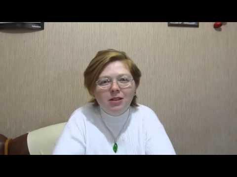 Светлана, жена Сергея