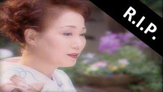 Chiyoko Shimakura A Simple Tribute