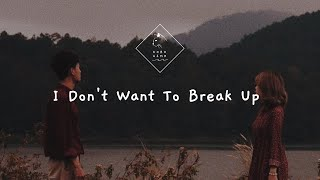 Eng) ASMR | I don't want to break up | 헤어지자고 하지마 | Korean Boyfriend ASMR | Jealous Girlfriend Kdrama