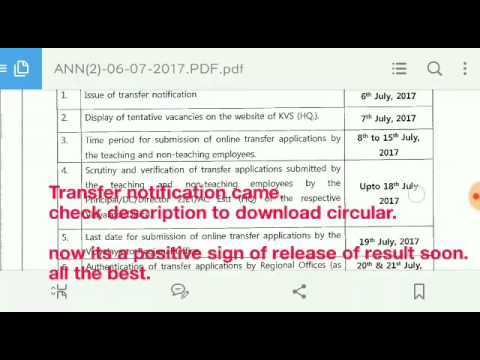 transfer notification out tgt pgt prt results soon in july youtube