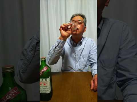 房総の地酒 福祝しぼりたて生酒のインプレ by酒のあきやま MBリカーズ