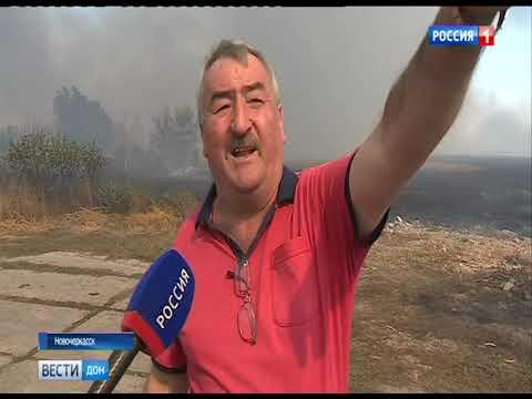 Площадь ландшафтного пожара в Новочеркасске увеличилась до 800 кв. метров