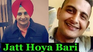 Gangster Sukha Kahlon Sharp Shooter New Song Jatt Hoya Bari