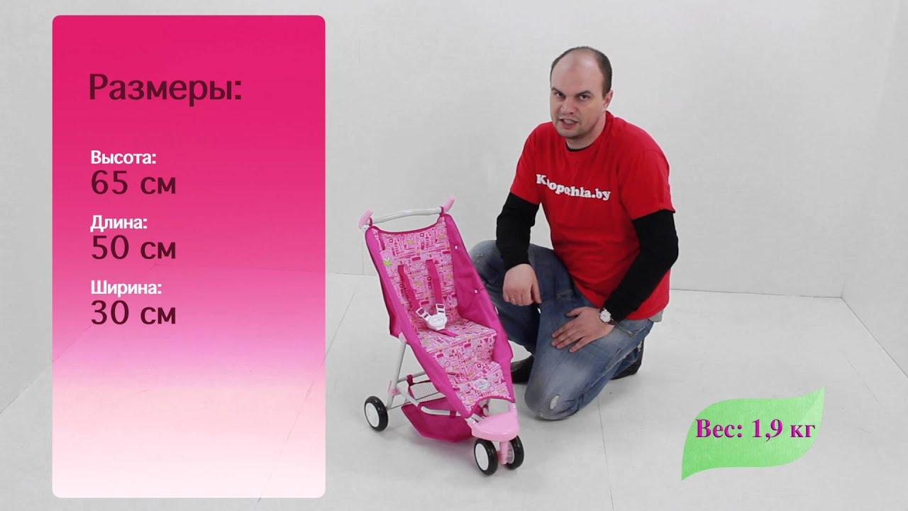 Как выбрать коляску для ребенка (какую детскую коляску купить для .