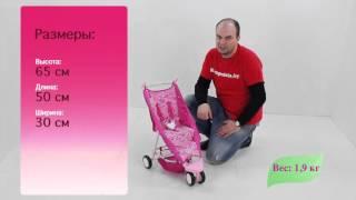 видео Купить куклы Zapf Creation - Baby Born (Беби Бон) на Toy.ru
