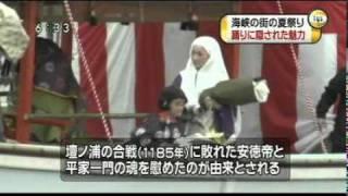 20110818 TYS スーパー編集局【軽量版】