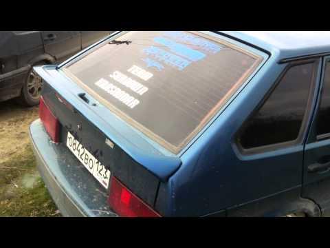 99RS +Skar 4500+Skar ZVX 18