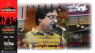 February 1, 2015 Gill Mendra - Yeh Kya Hua (Kishore Kumar)