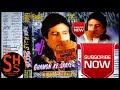 Ghamon Ke Saaye Kumar Sanu album 194 jhankar album by, SONGS HITS STUDIO CHANNEL,