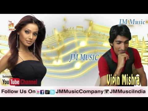 मैथिलि गीत | Maithil Audio Song 2017 | Maithili Dj Song | Maithili TV | Maithili Mp3 Song