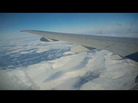 . Аэропорт Мурманск за Северным полярным кругом. Посадка самолета Sukhoi Superjet 100