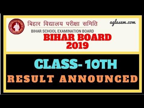 Bihar Board Class 10th Result Out | Janiye kisne Top kiya | Aglasem
