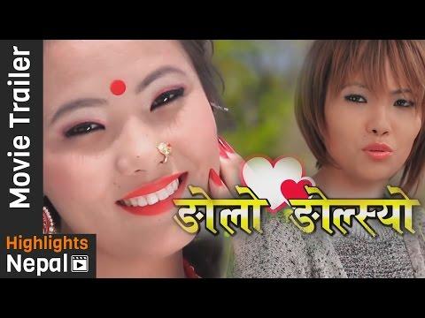 NGOLO NGOLOSHYO - New Nepali Gurung Movie Trailer 2016 Ft Anuta Gurung, Anan Gurung | Rodhi Digital