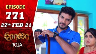 ROJA Serial | Episode 771 | 27th Feb 2021 | Priyanka | Sibbu Suryan | Saregama TV Shows
