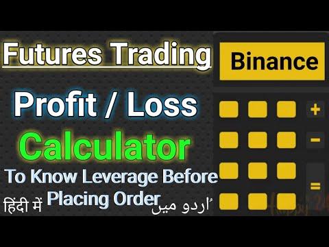 How to Use the Binance Futures Calculator   Profit / Loss Calculator  In Urdu Hindi