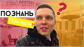 ПОЗНАНЬ типа Орел и Решка за 5000 рублей 18+