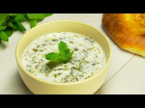 Довга. Азербайджанская кухня. Рецепт от Всегда Вкусно!