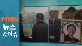MBN 뉴스앤이슈 7월 19일 오프닝[김은혜의 뉴스앤이슈]