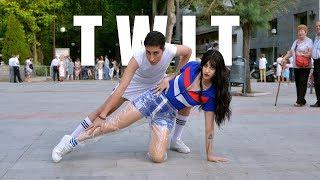 [KPOP IN PUBLIC CHALLENGE SPAIN] 멍청이 (TWIT) 화사 (HWASA) Dance Cover by KIH