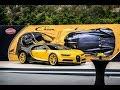 Мегазаводы׃ Bugatti Chiron