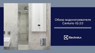 видео Электрический накопительный водонагреватель Electrolux EWH 100 Magnum