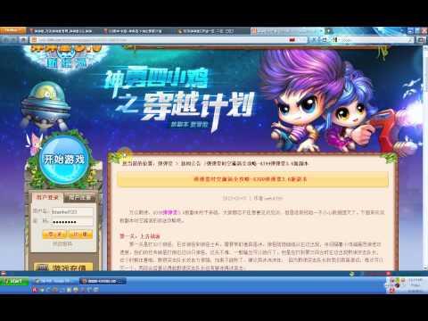 Gunny China 3.6 - Phó bản mới.wmv