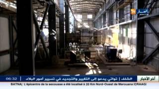 وحدة انتاج بقدرة  660 ميغا واط بحاسي مسعود لدعم الحظيرة الوطنية لانتاج الكهرباء