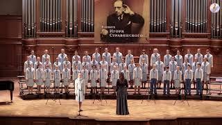 Хор Ансамбля песни и пляски имени В.С.Локтева