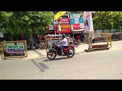 Pani Tanki More (पानी टंकी मोड) In Patna Bihar
