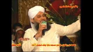 ALHAAJ Owais Raza qadri FAISALABAD FEB 2013 BARWEEN KA CHAND AYA.