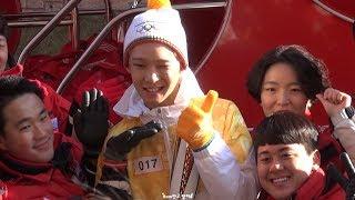 180106 평창 동계올림픽 성화봉송(남태현)